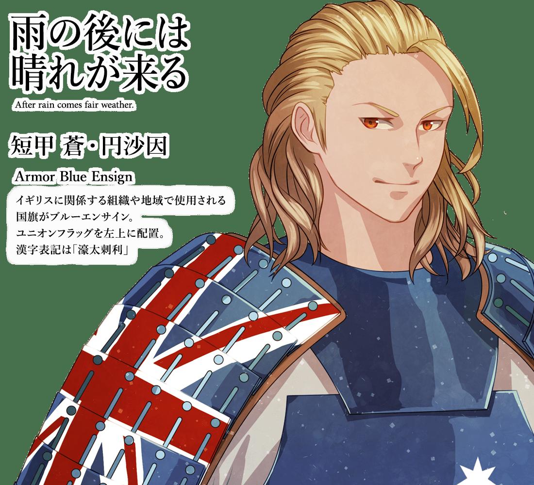 オーストラリア国旗の特徴や意味由来誕生年フリーイラストや画像を
